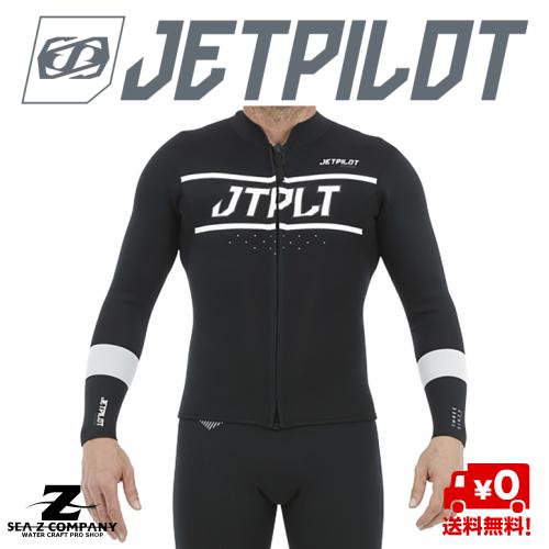 【送料無料】【JETPILOT】【2019新作】RX RACE JACKET BLACK WHITE ジェットパイロット ウエットスーツ ジャケット JA19156