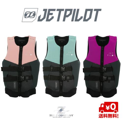 【送料無料】【JETPILT】CAUSE F/E NEO CGA VESTジェットパイロット ネオベスト ライフジャケット レディース JA19207