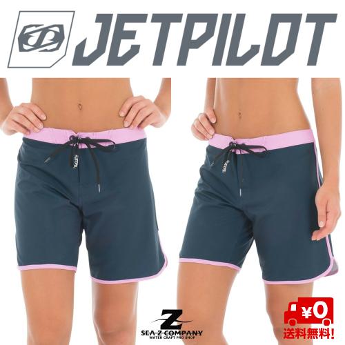 【送料無料】【JETPILOT】STAPLE 7'' STRETCH RIDESHORT ジェットパイロット レディース ボードショーツ