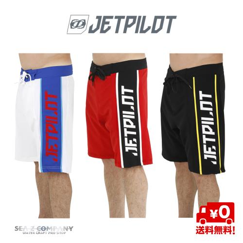 【2020新作】【送料無料】JETPILOT HYPER MENS BORADSHORT ジェットパイロット ボードショーツ メンズ S19904