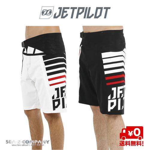 【2020新作】【送料無料】JETPILOT ORBIT BOARDSHORT ジェットパイロット ボードショーツ メンズ S19915