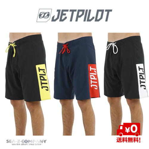【2020新作】【送料無料】JETPILOT RX FLAME MENS BOARDSHORT ジェットパイロット ボードショーツ メンズ S19908