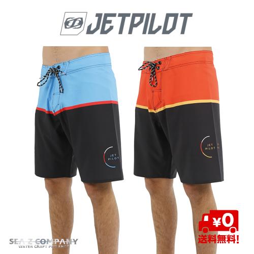 【2020新作】【送料無料】JETPILOT C4 MENS BOARDSHORT ジェットパイロット ボードショーツ メンズ S19912