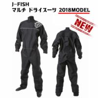 値下げ★J-FISH★マルチドライスーツ★ブラック★S★JDS38513