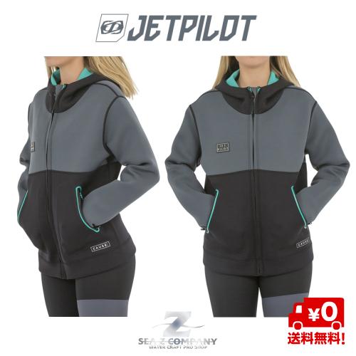 【送料無料】【JETPILOT】2019新作 2MM LADIES FLIGHT TOUR COAT TEAL ジェットパイロット ツアーコート マリンコート JA19252