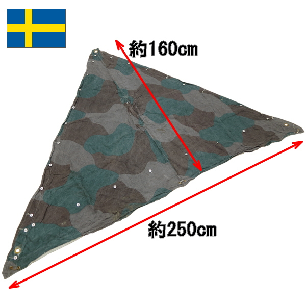 Novelty present Sweden forces triangle tent sheet duck