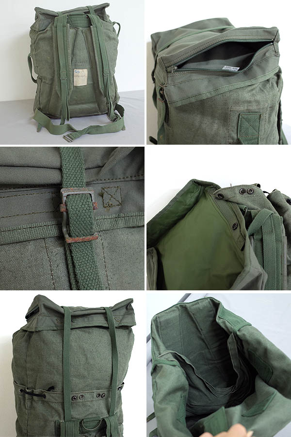 France army F1 rucksack USED