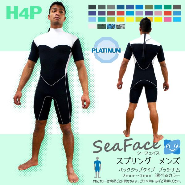 メンズ スポーツタイプ3(ボディ)×3(袖)mm スプリング バックジップ素材 : エアーカラットポイントカラー1色無料