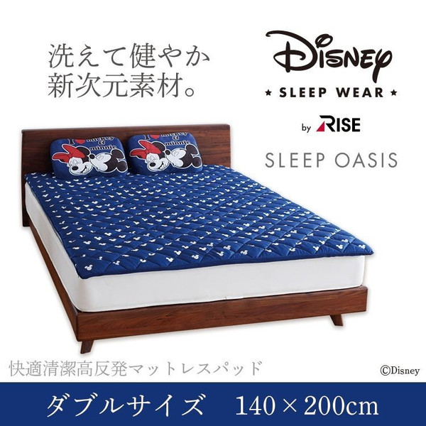 ディズニー マットレスパッド ダブル 高反発 Disney・デザインのマットレス パッド ミッキーマウスのシルエット ベッドの上に敷いて セットの布団も ライズTOKYO RISE[RI-EJD802-0003]