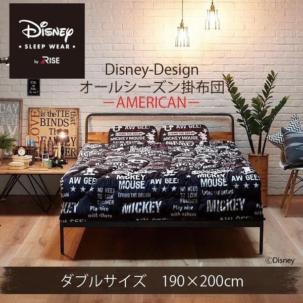 ディズニー 掛布団 ダブル 2枚合わせでオールシーズン対応 大人かわいいアメリカンミッキーデザイン 布団とマットレスのセットでDisneyのお部屋に模様替え ライズTOKYO RISE[RI-EJD803-0004]