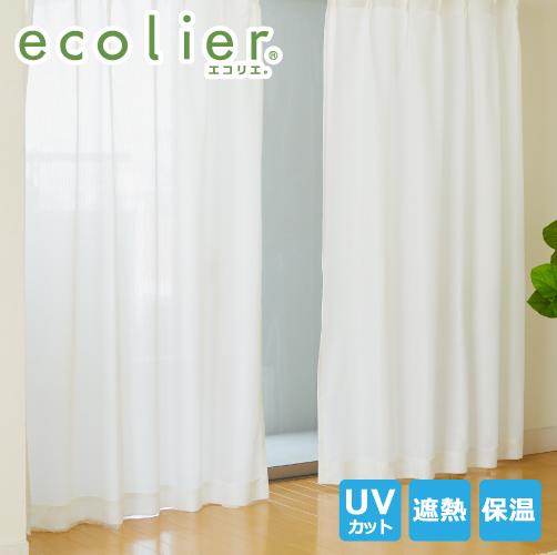 目隠し効果でプライバシーガード さらに遮熱効果つきの遮像レースカーテン 帝人ecolier R 使用 遮熱 遮像 UVカットカーテン エコリエ U-1 デポー 受注生産 cm 幅100×丈108~228 ※アウトレット品 レースカーテン 2枚組