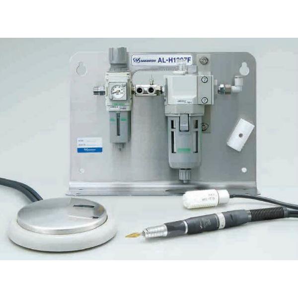 NSK(ナカニシ)ROTUS ロータス標準セット R301-IR