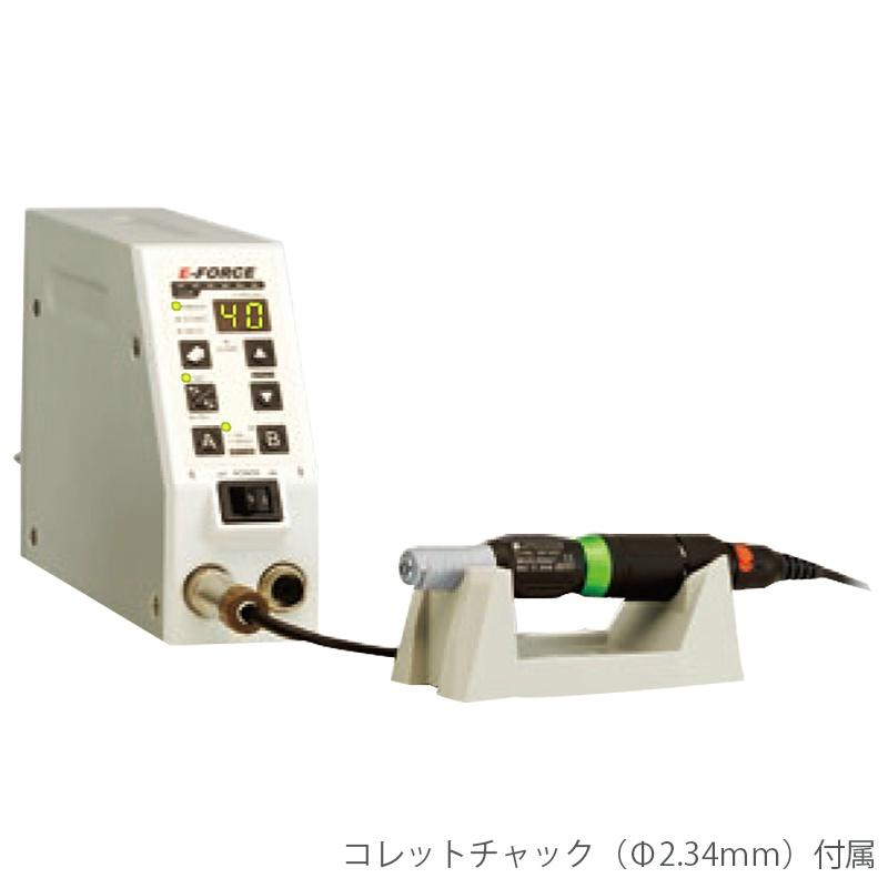 E-FORCE (イーフォース)ロータリーエンジン40 標準セット( Φ2.35)