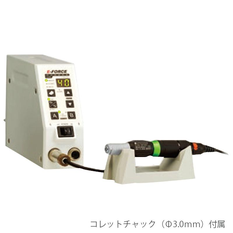 E-FORCE (イーフォース)ロータリーエンジン40 標準セット( Φ3.0)