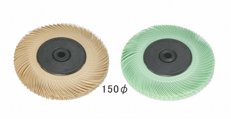 3M(スリーエム)研磨ディスク #8000 150Φ 緑色