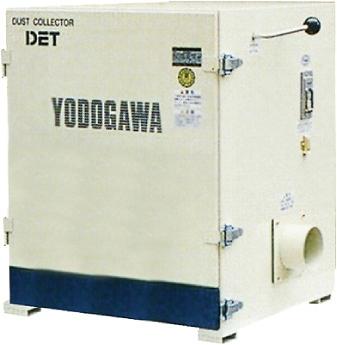 【大型配送】Yodogawa 集塵機 DET400A(別途送料要)