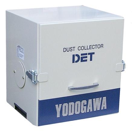 Yodogawa 集塵機 DET200A