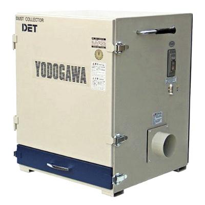 【大型配送】Yodogawa 集塵機 DET400SB(高静圧)