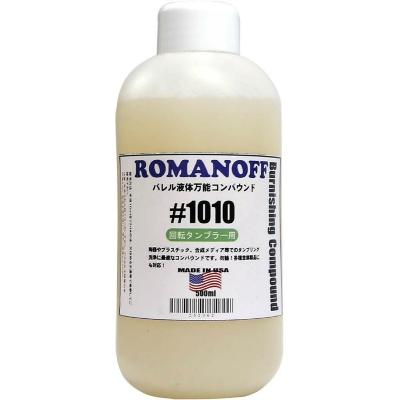 ROMANOFF(ロマノフ)万能液体コンパウンド#1010 3.8L