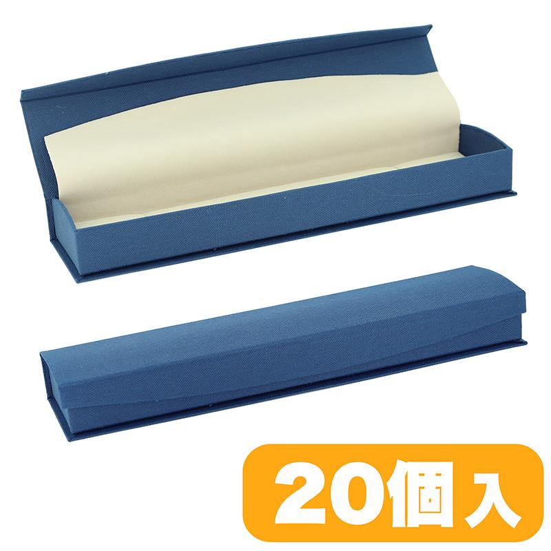 ネックレスケース(袋付)MA05-N ブルー 20個
