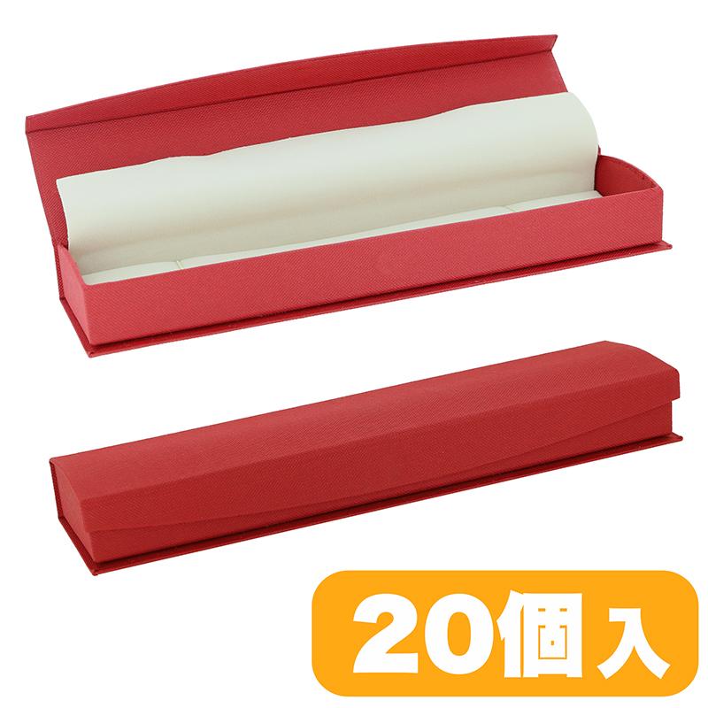 ネックレスケース(袋付)MA05-N レッド 20個