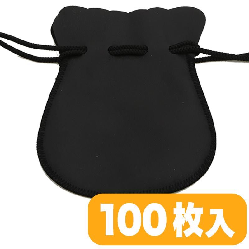 ポーチ L バングル用 合皮 ブラック 100枚入
