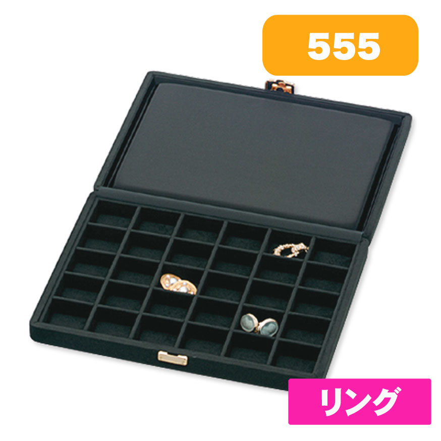 収納ケース アクセ30仕切り 555