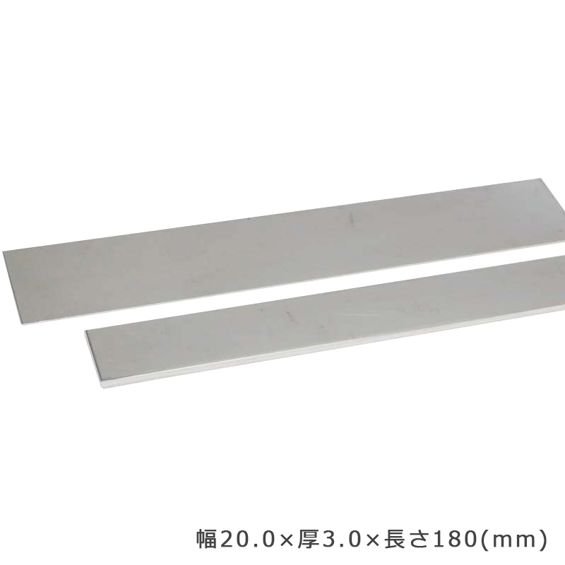 S&F(シーフォース)950銀平角線 20.0×厚3.0×180