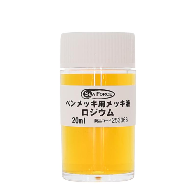 S&F(シーフォース)ロジウム ペンメッキ液 20ml