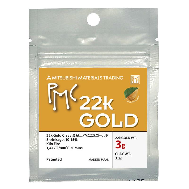 金粘土 PMC 22kゴールド 3g
