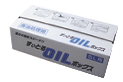 すいとるOILボックス 360g/5L