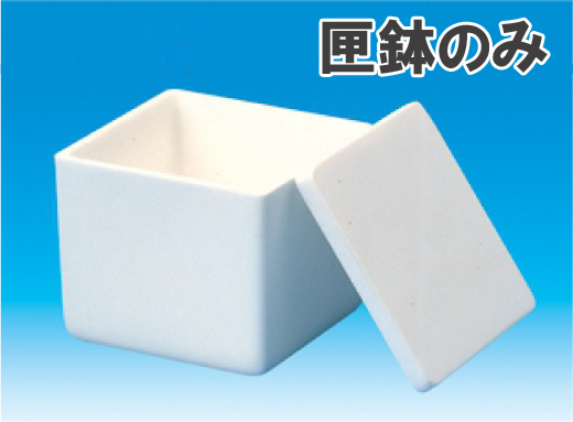 角型匣鉢 ACE-150S