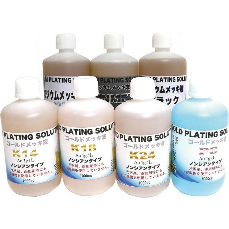 S&F(シーフォース)K24金メッキ液(ノーシアン)1g/1000ml