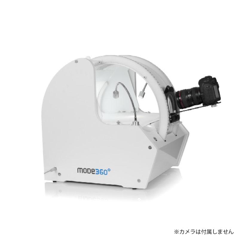 【人気ショップが最安値挑戦!】 mode360 自動撮影ボックス FA40, Brand K ff532c76