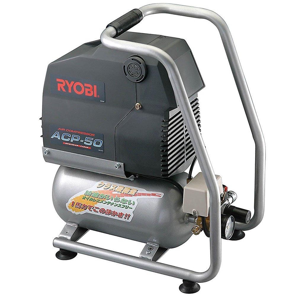 RYOBI(リョービ)エアーコンプレッサー 1.0馬力 ACP-50