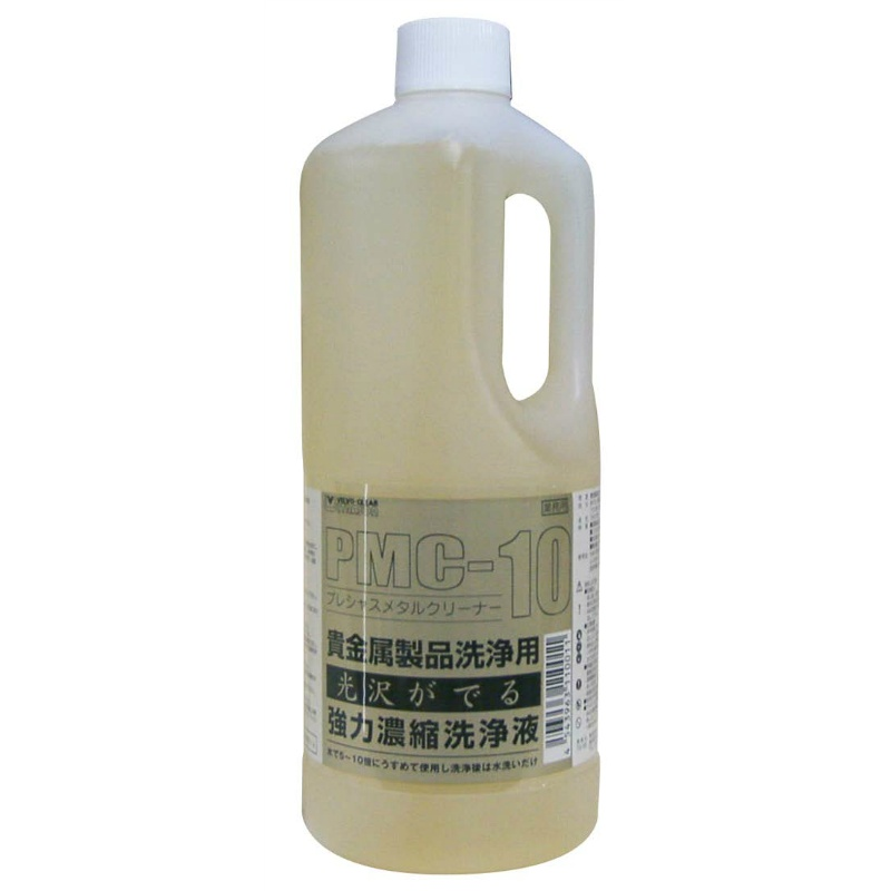 ヴェルヴォクリ-ア 洗浄液 PMC -10 20L