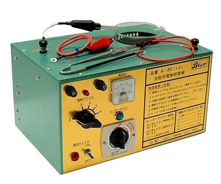 Biso(ビソオ)電解研磨装置 A-30