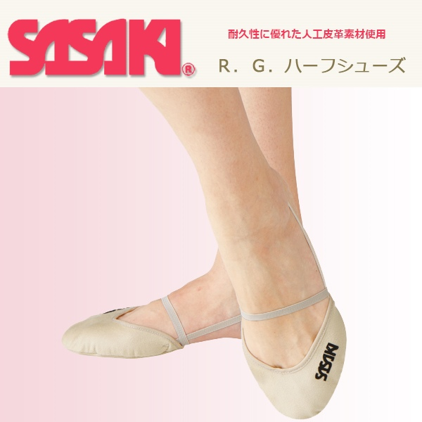 佐佐木 (佐佐木) R.G.半鞋 144 SP