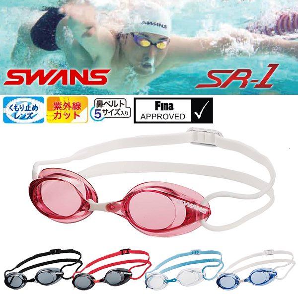 SWANS (Swan's) SR-1 racing goggles SR-1N EV