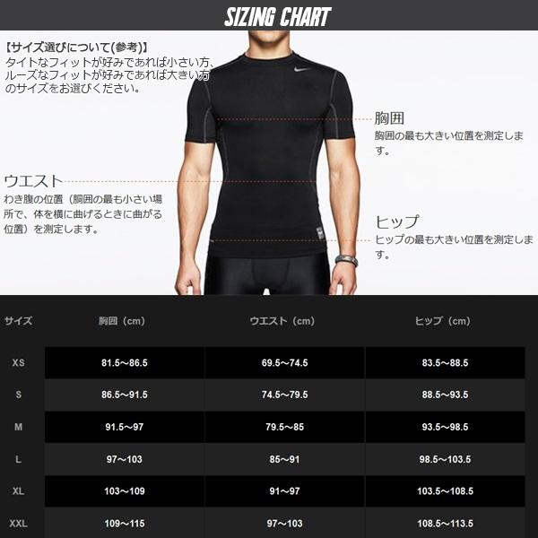 耐克 (Nike) Pro 超凉爽压缩 l/s 模拟顶 703091