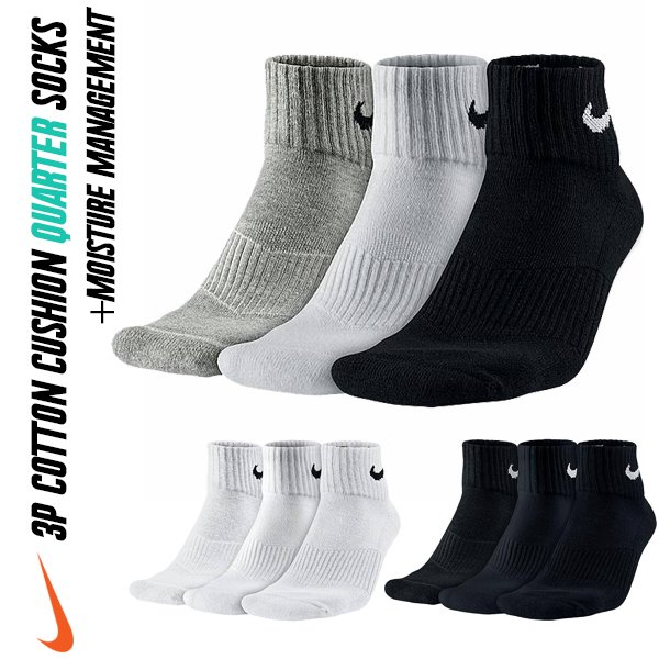 Indica Hablar en voz alta Encantador  Sealass: NIKE (Nike) SX4703 3 P cotton cushion quarter socks ...