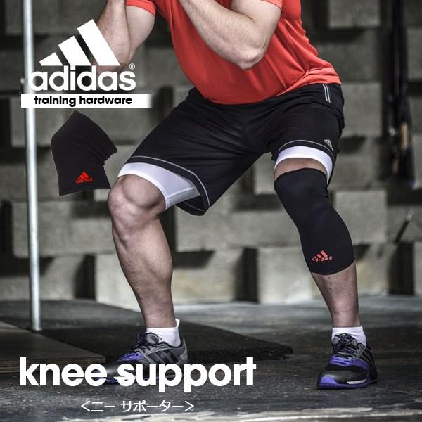 adidas (adidas) knee support ADSU12321 (knee / protection) (packet service)
