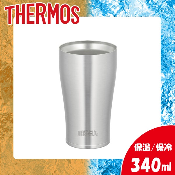thermos thermos vacuum insulated tumbler 340 ml jde340 - Glass Thermos
