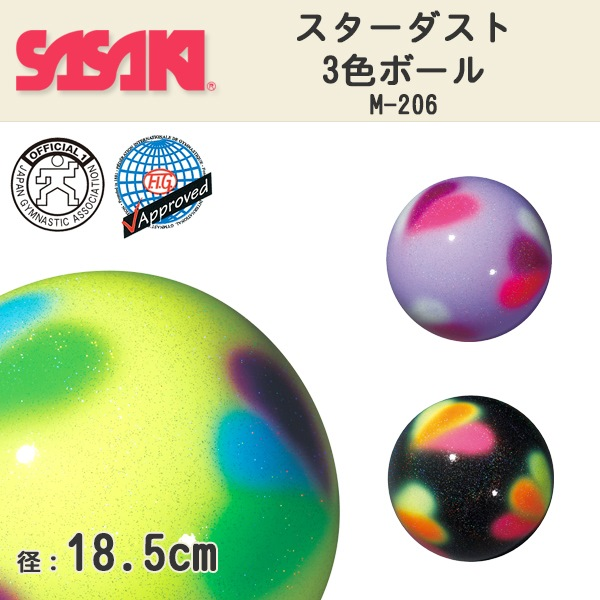 SASAKI(佐佐木)宇宙尘埃3色球M-206(供新体操/F.I.G.规格根据/公式体育运动大会使用的/球)