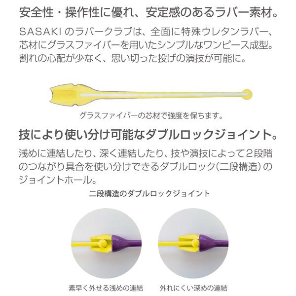 SASAKI ササキ M-34JKGH RSxGD グラデーションラバークラブ