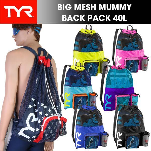 9ef0601b6b TYR (tear) BIG MESH MUMMY BACKPACK LBMMB3 (mesh bag   pool bag   triathlon)
