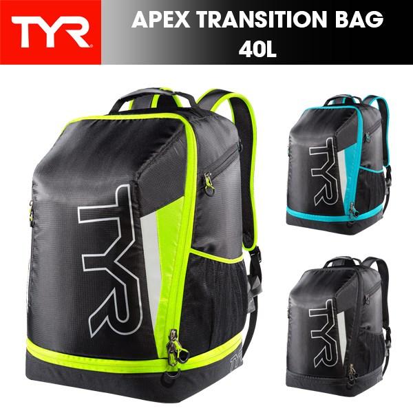 TYR(ティア) APEX TRANSITION BAG LTRIBP(バックパック/リュック/遠征/ジム/大会)