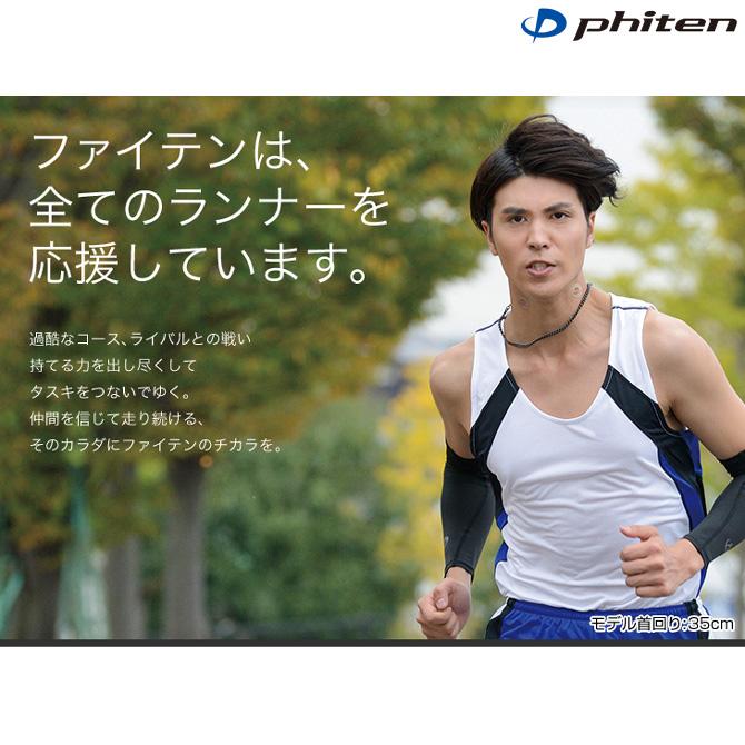 phiten(ファイテン)炭化チタンチェーンネックレス 45cm