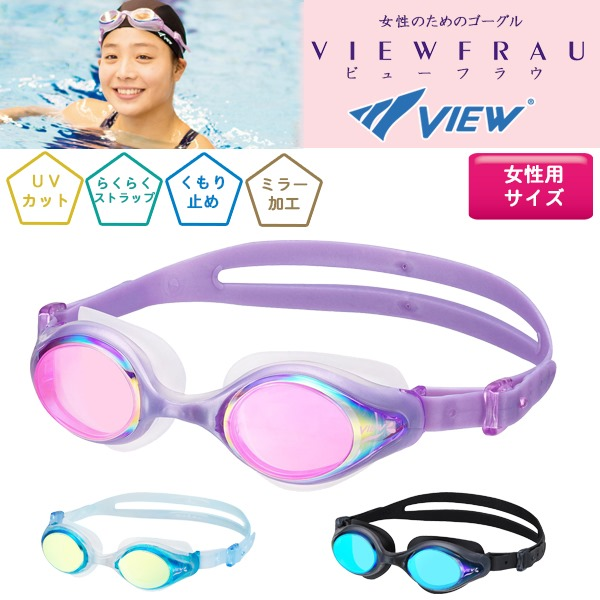 7ca5562f1a56 Sealass  (packet service 200 yen possibility) swimming goggles ...