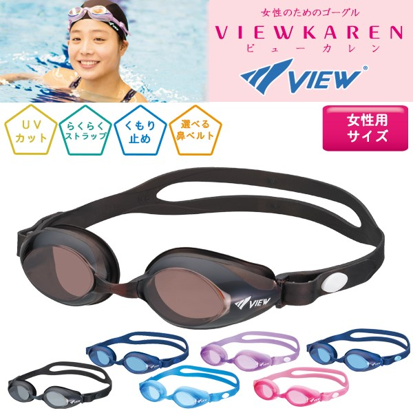 292aaf17c0da (packet service 200 yen possibility) swimming goggles compact V825 (slim  type   Lady s   swimming   fitness) for the VIEW (view) woman